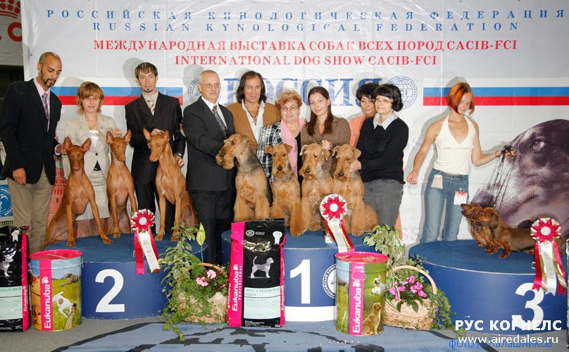 Россия 2009 и EUKANUBA WORLD CHALLENGE 2009